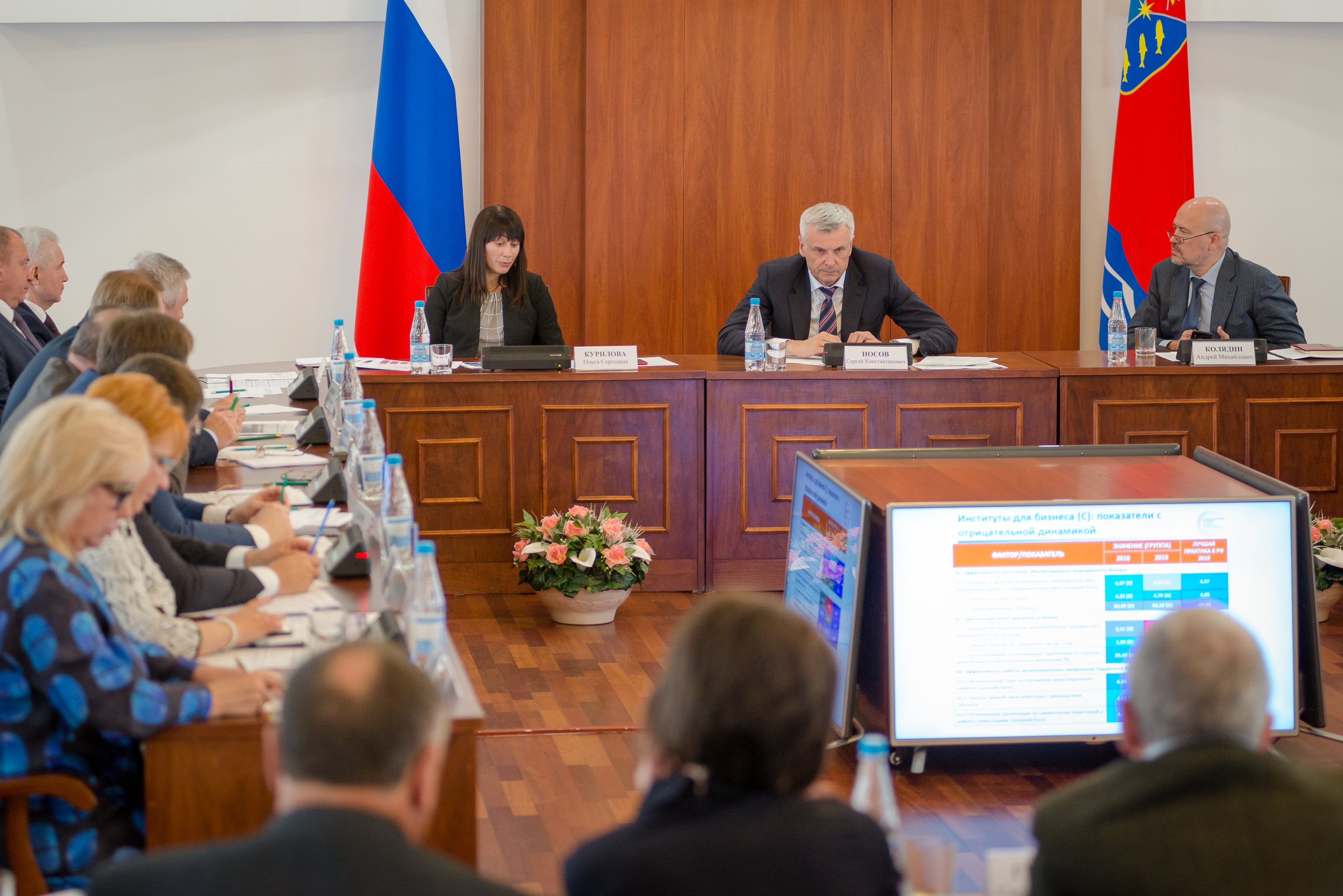 Губернатор Магаданской области Сергей Носов провел совещание по состоянию инвестиционного климата в регионе