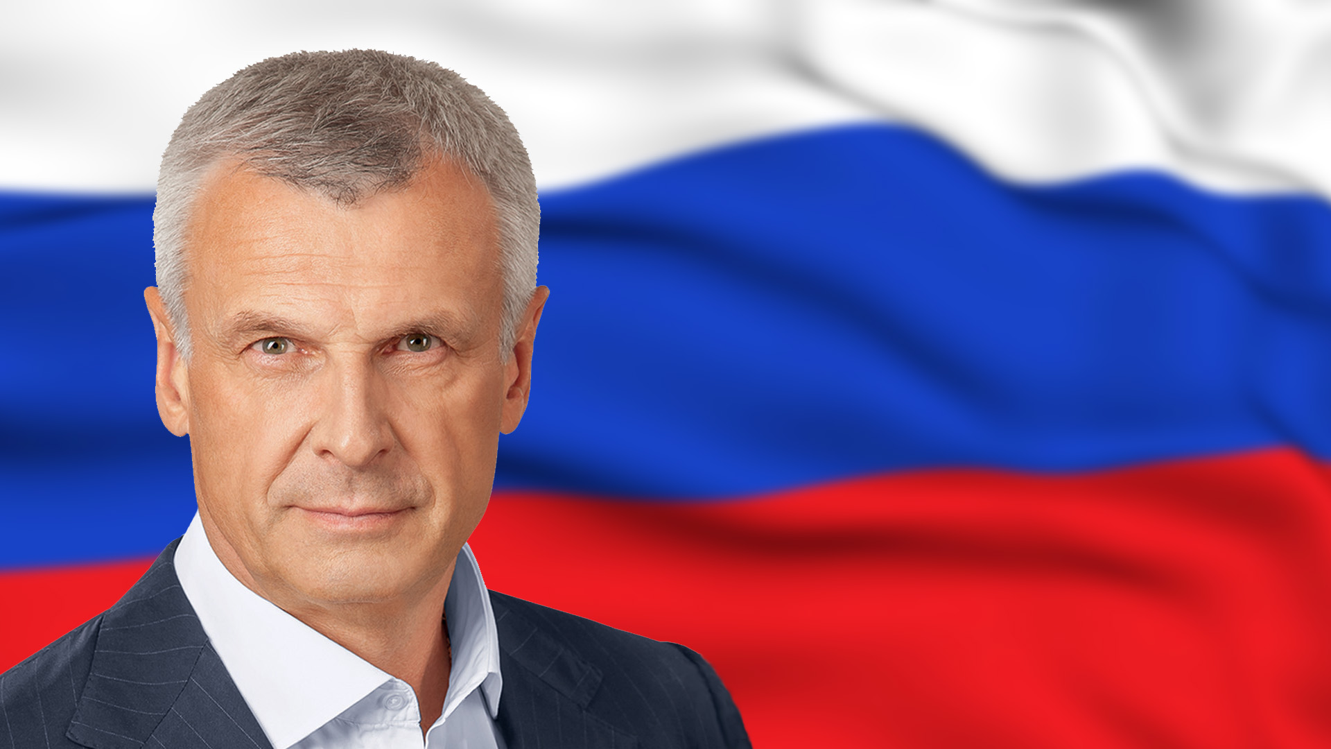 Сергей Носов поздравил колымчан сглавной государственной датой