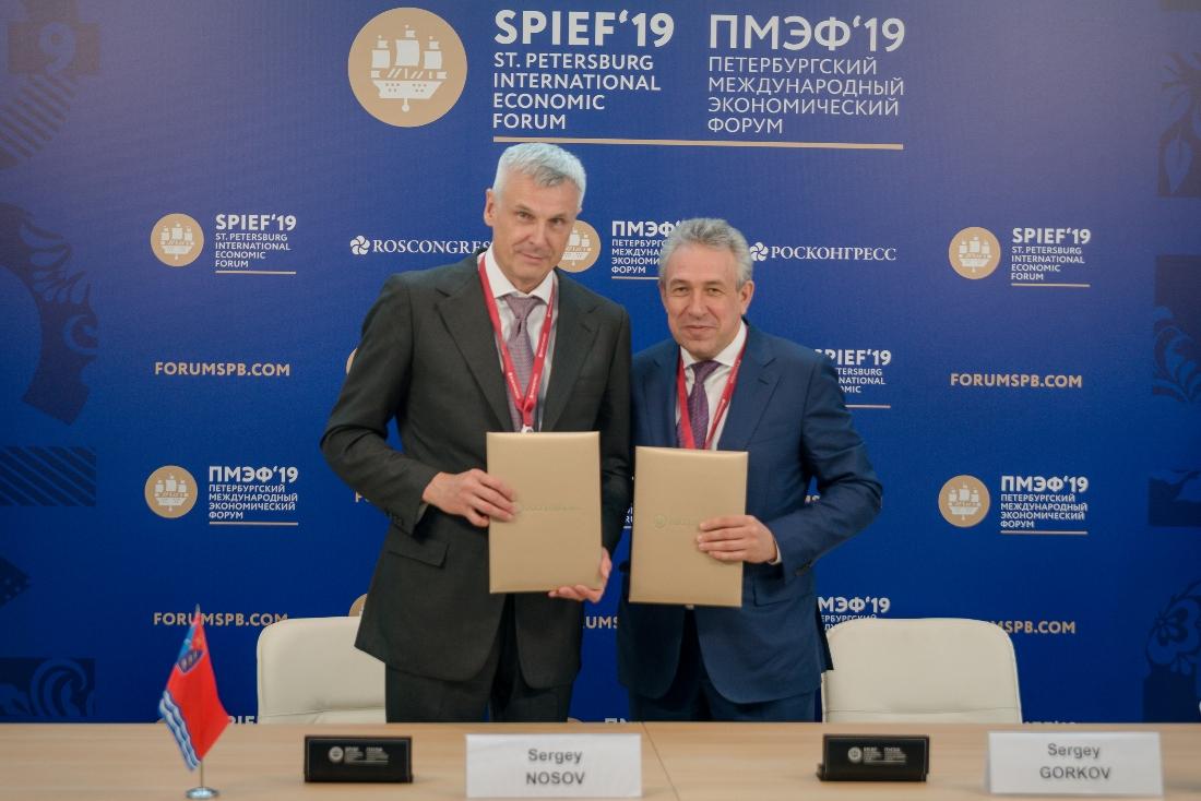 Правительство Магаданской области и Росгеология заключили соглашение о сотрудничестве