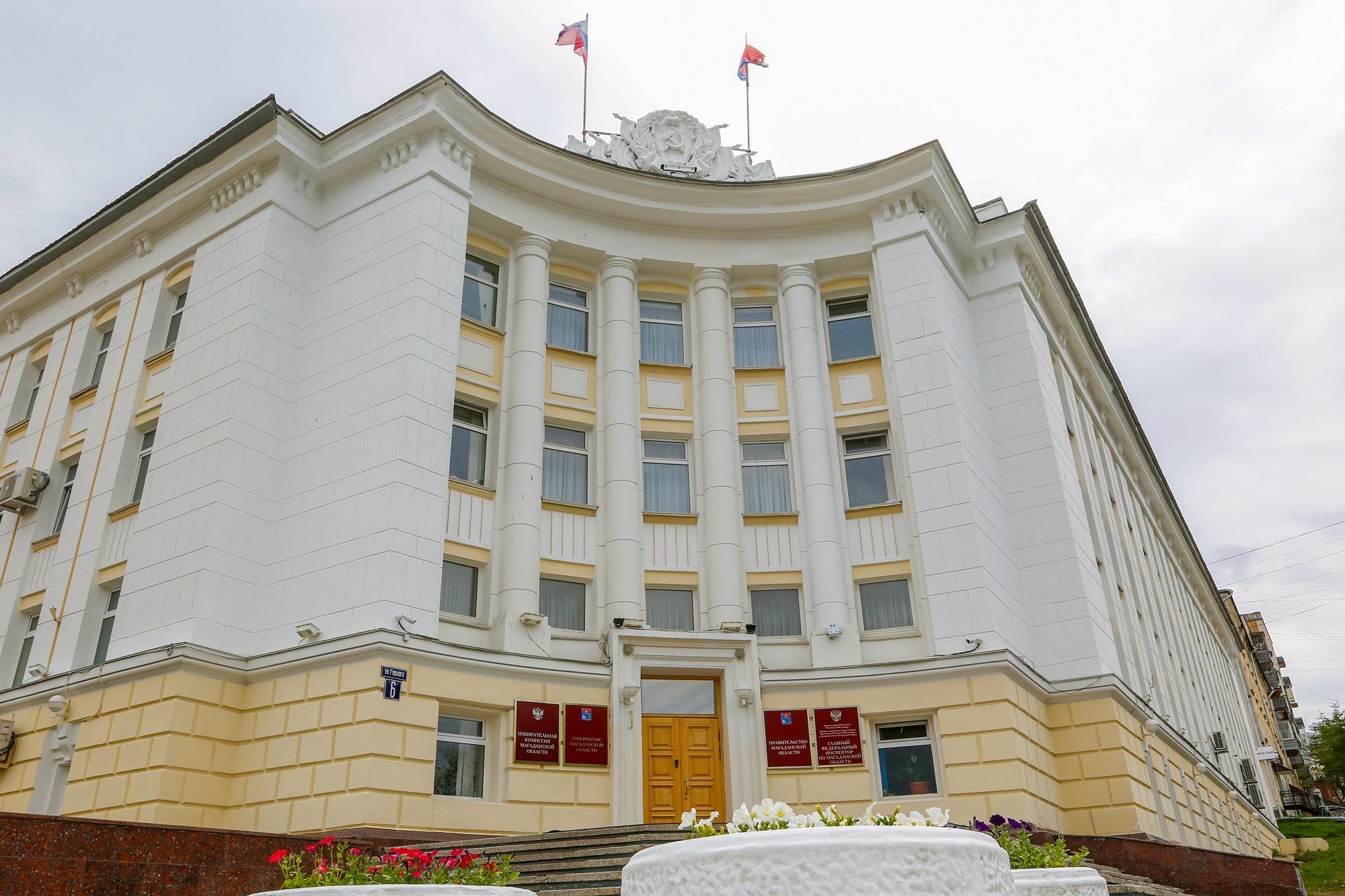 Итоги рабочей поездки губернатора в Тенькинский городской округ обсудили на заседании региональной комиссии по чрезвычайным ситуациям
