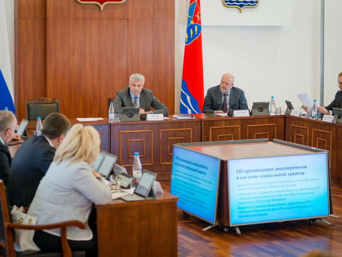 Губернатор Магаданской области Сергей Носов провел заседание регионального ПравительстваГубернатор Магаданской области Сергей Носов провел заседание регионального Правительства