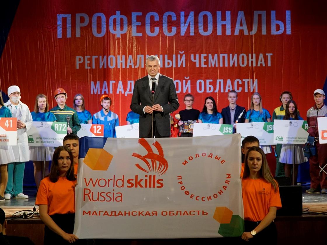 Сергей Носов открыл вМагадане IIРегиональный чемпионат «Молодые профессионалы» World Skills