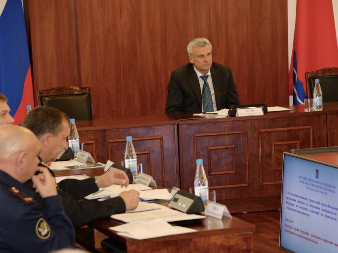 Вправительстве Магаданской области прошло координационное совещание пообеспечению правопорядка