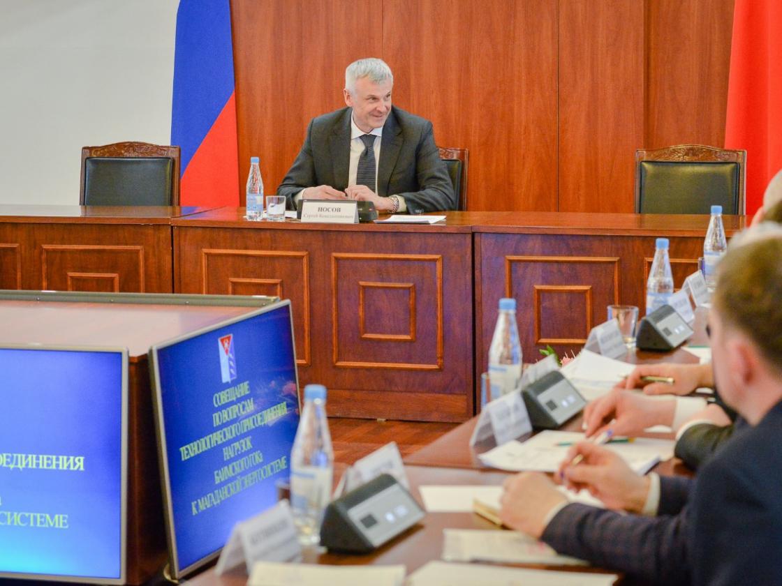 Сергей Носов провел совещание с руководством Kaz Minerals по стратегическому взаимодействию