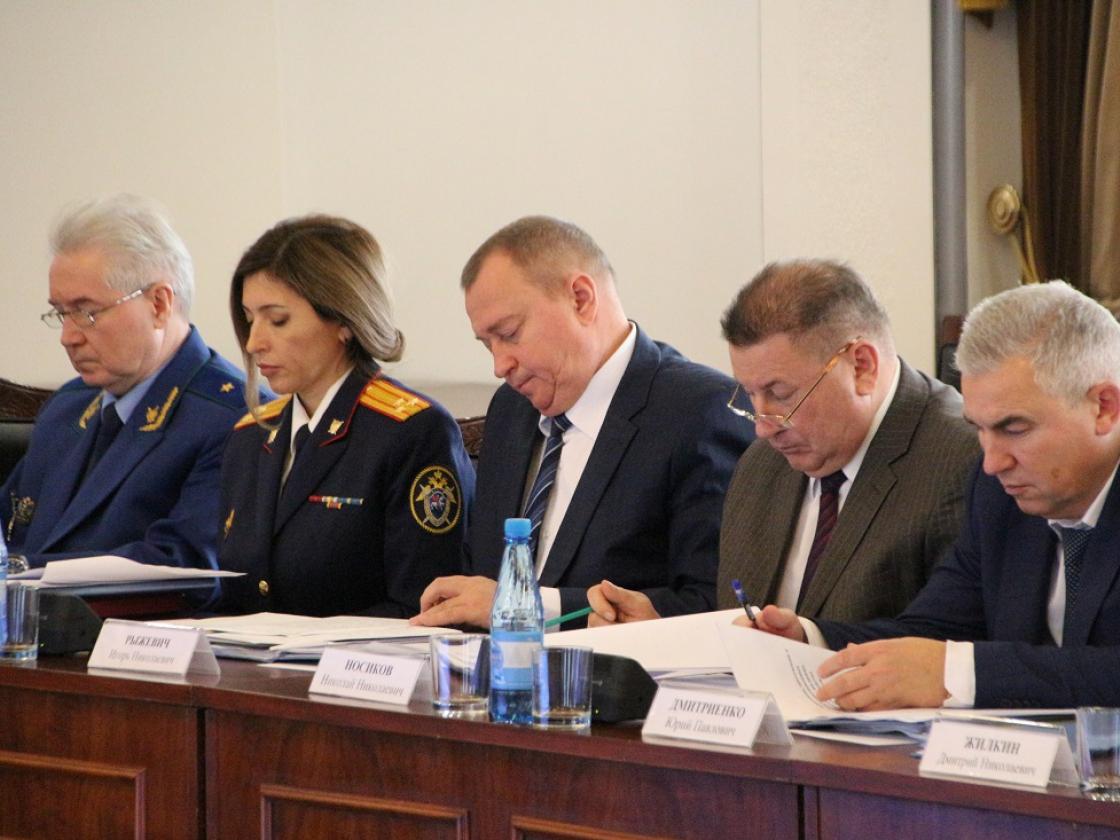 Врегиональном правительстве прошло заседание комиссии покоординации работы попротиводействию коррупции вМагаданской области