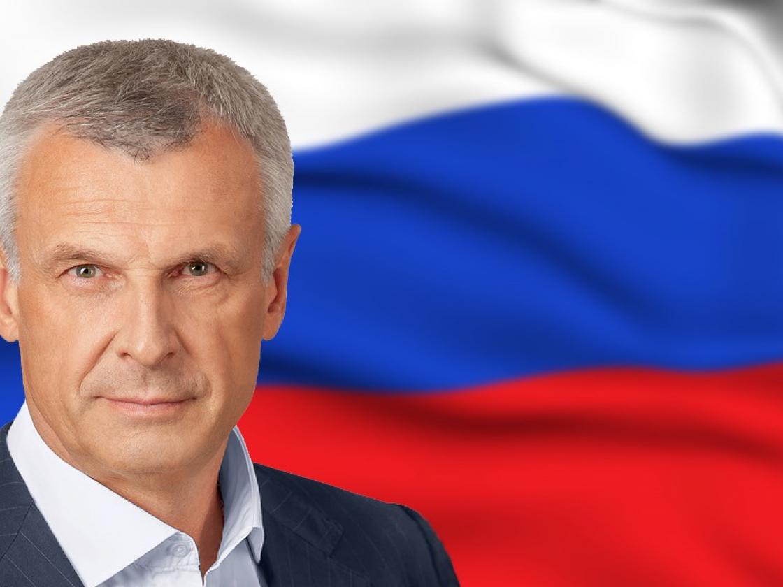 Поздравление работников налоговых органов Колымы спрофессиональным праздником отгубернатора Сергея Носова