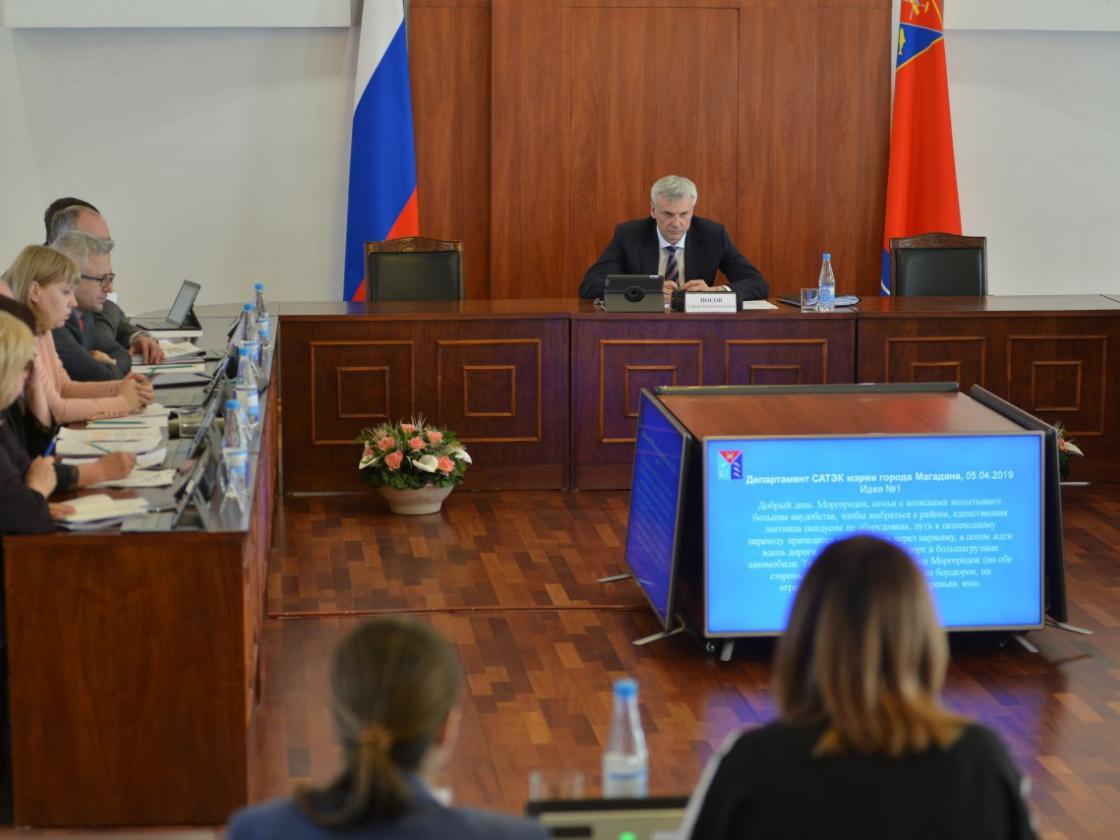 Сергей Носов провел совещание Правительства Магаданской области