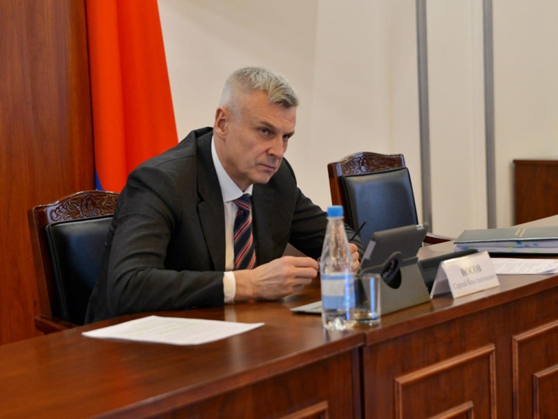 ВМагаданской области для семей сдетьми с1января 2019 года установлены новые меры социальной поддержки