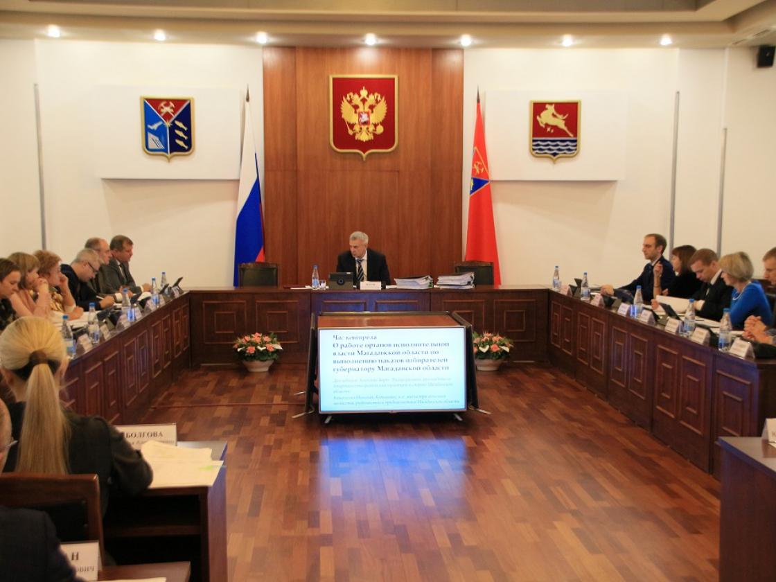 Губернатор территории Сергей Носов провел заседание регионального правительства
