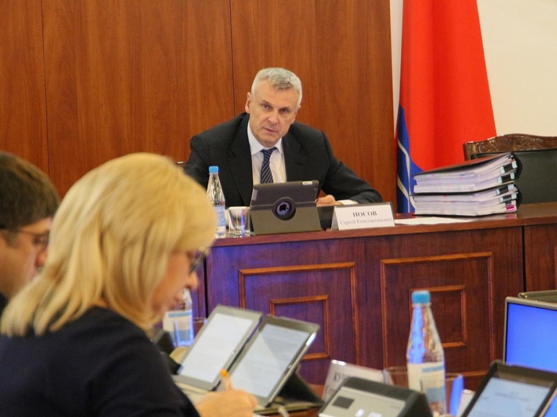 Губернатор Сергей Носов провел очередное заседание правительства региона