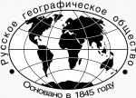 Магаданская область и РГО подписали соглашение о сотрудничестве