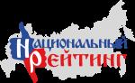 Национальный Рейтинг Губернаторов (Сентябрь-Октябрь, 2018)