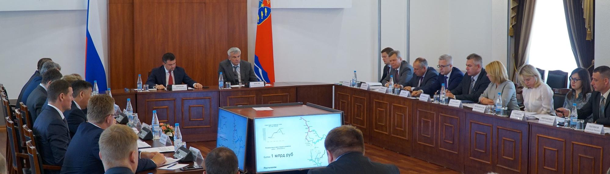 Заместитель председателя Правительства РФ Максим Акимов прибыл в Магаданскую область