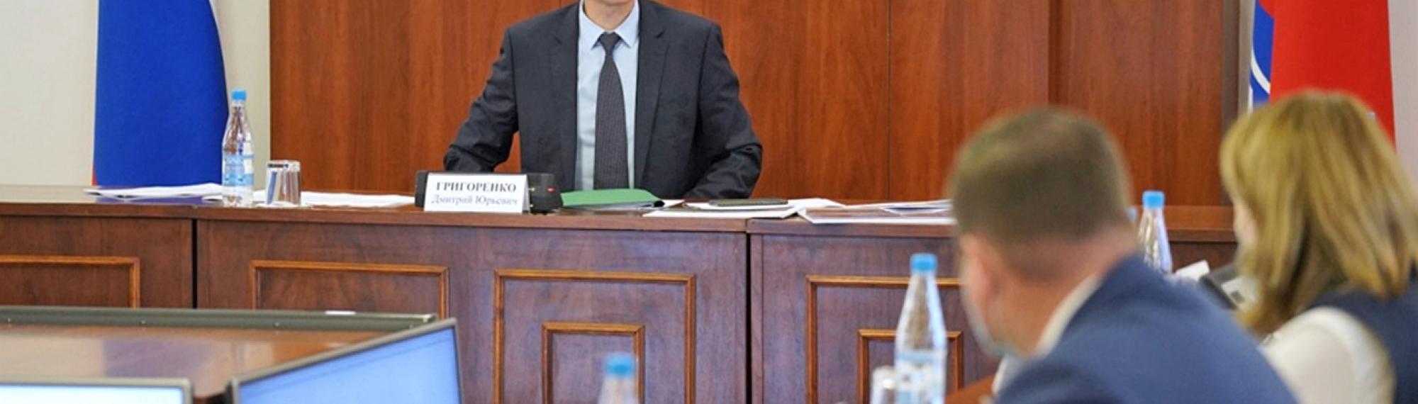 Выполнение поручений Председателя Правительства РФ Михаила Мишустина обсудили в правительстве Магаданской области